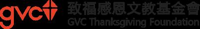 財團法人致福感恩文教基金會:致福益人學苑 | 報名課程 Logo