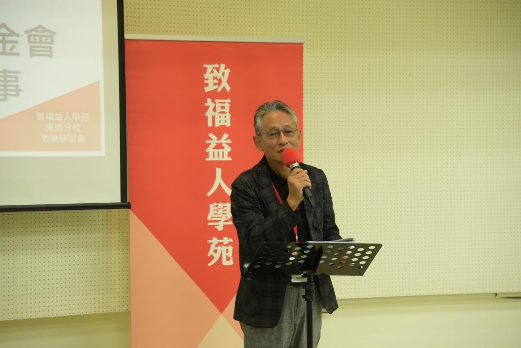 致福感恩文教基金會郭承威執行董事。